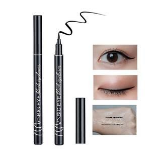 【专柜同款】星空眼线笔正品防水防汗持久不晕染新手眼线液笔黑色
