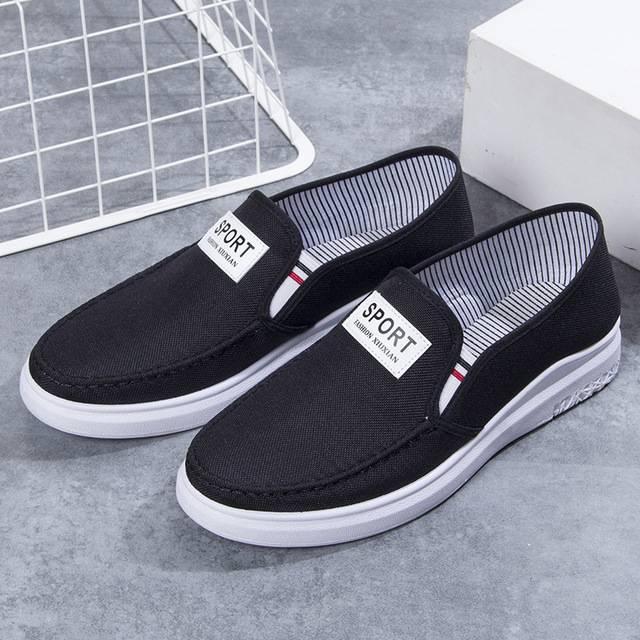 秋季透气男士帆布鞋韩版板鞋工作鞋子老北京布鞋男运动休闲鞋