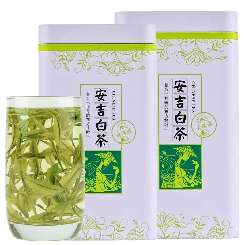 正宗安吉白茶2019年新茶明前特级珍稀高山绿茶茶叶散装250g浓香型