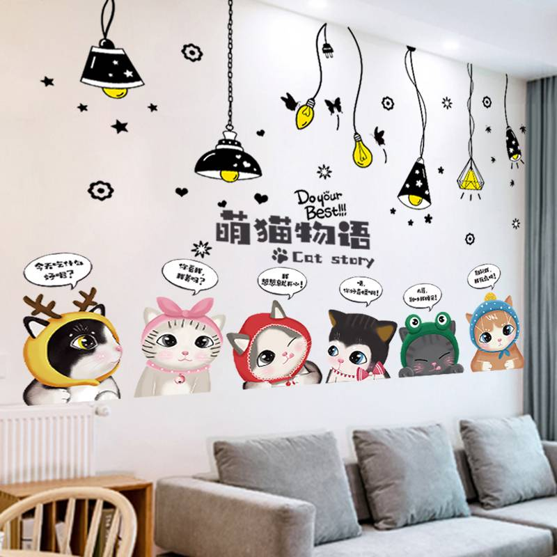 可爱萌猫咪宠物店铺装饰墙贴纸卧室温馨沙发背景自粘墙纸壁纸贴画