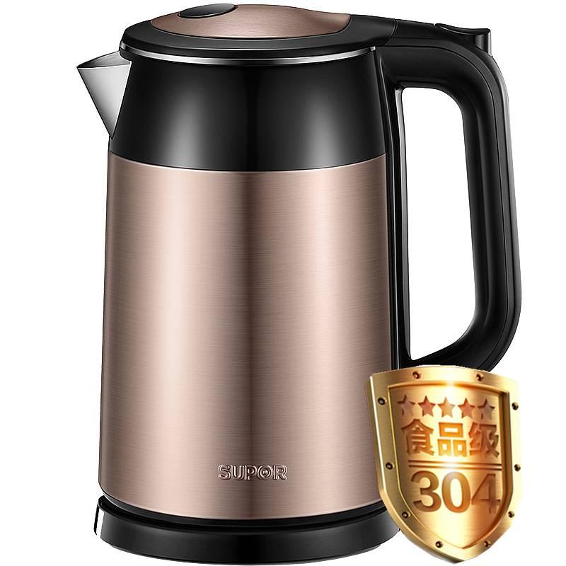 苏泊尔SWF17S26A电热水壶304不锈钢1.7升家用烧水壶开水自动断电