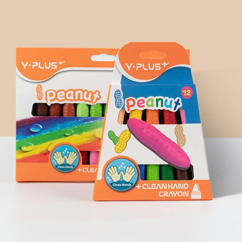 英国YPLUS 儿童花生蜡笔安全无毒水溶性画笔12/24色绘画幼儿园油画棒六一腊笔不脏手可水洗儿童创意文具玩具