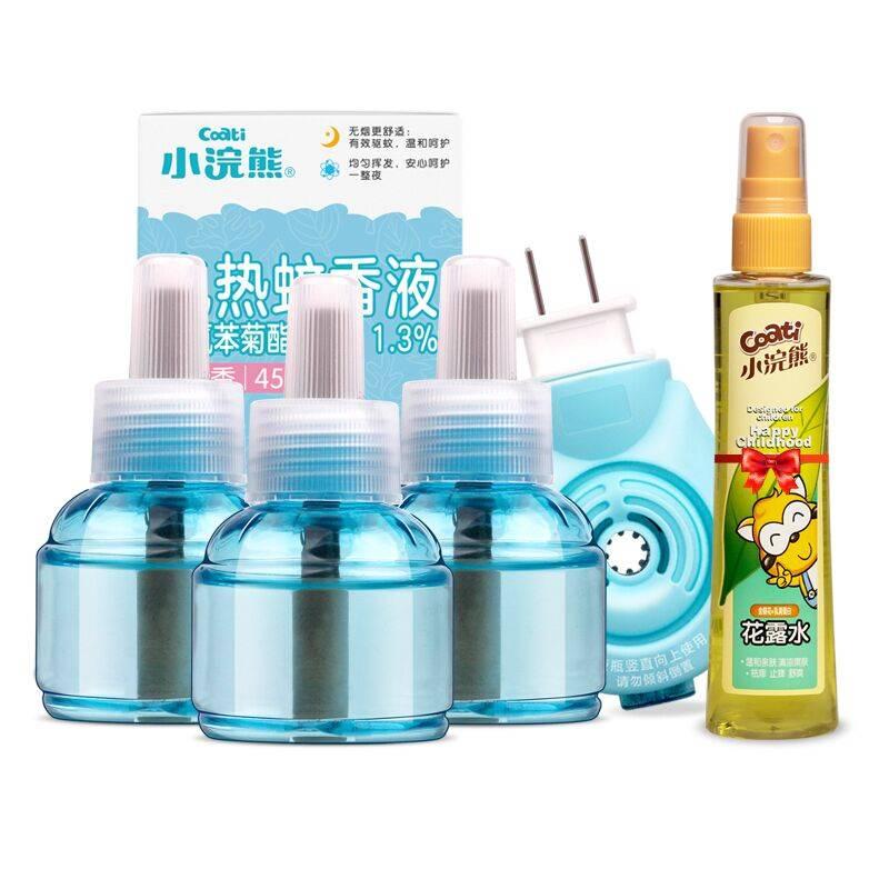小浣熊电蚊香液3瓶+加热器花露水