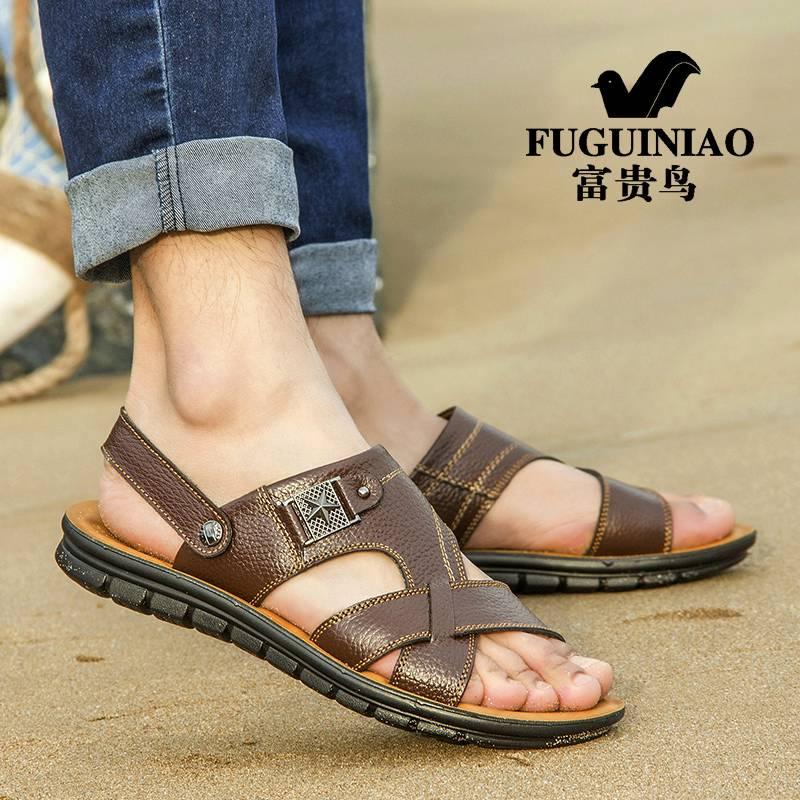 富贵鸟男士凉鞋真皮正品夏季新款皮凉鞋休闲皮凉拖鞋子男沙滩鞋软