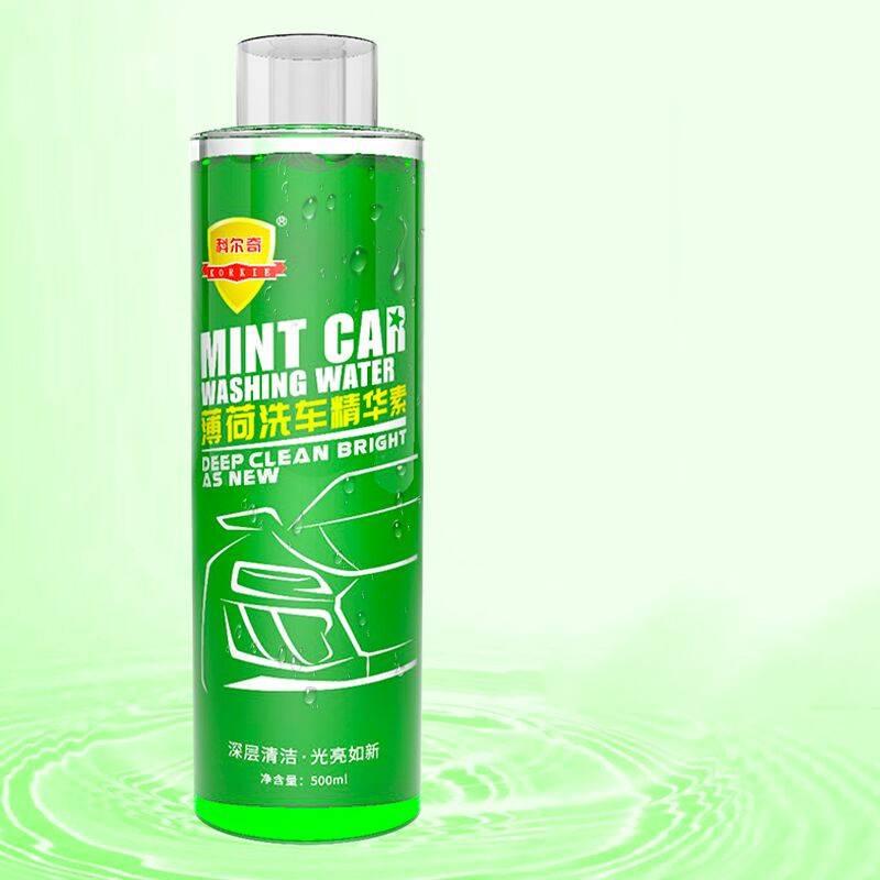 洗车液水蜡汽车外强力去污镀膜上光泡沫清洗洁剂白车专通用品大全