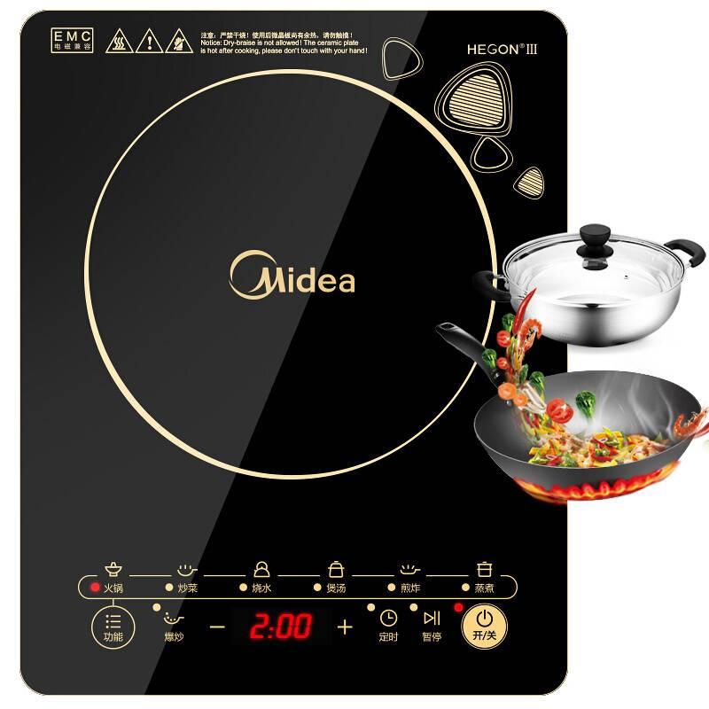 Midea/美的 C21-SN2105家用多功能大功率电火锅触屏电磁炉