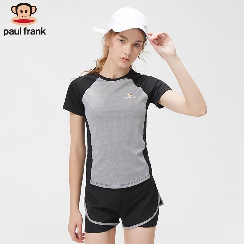 Paul Frank/大嘴猴运动套装女夏2019新款健身跑步专业瑜伽服套装