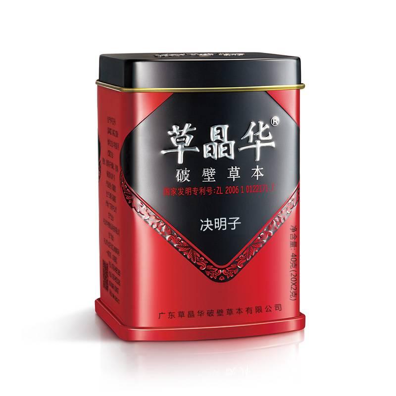 草晶华决明子茶破壁草本颗粒代用茶小包装茶泡菊苣茶菊花枸杞荷叶