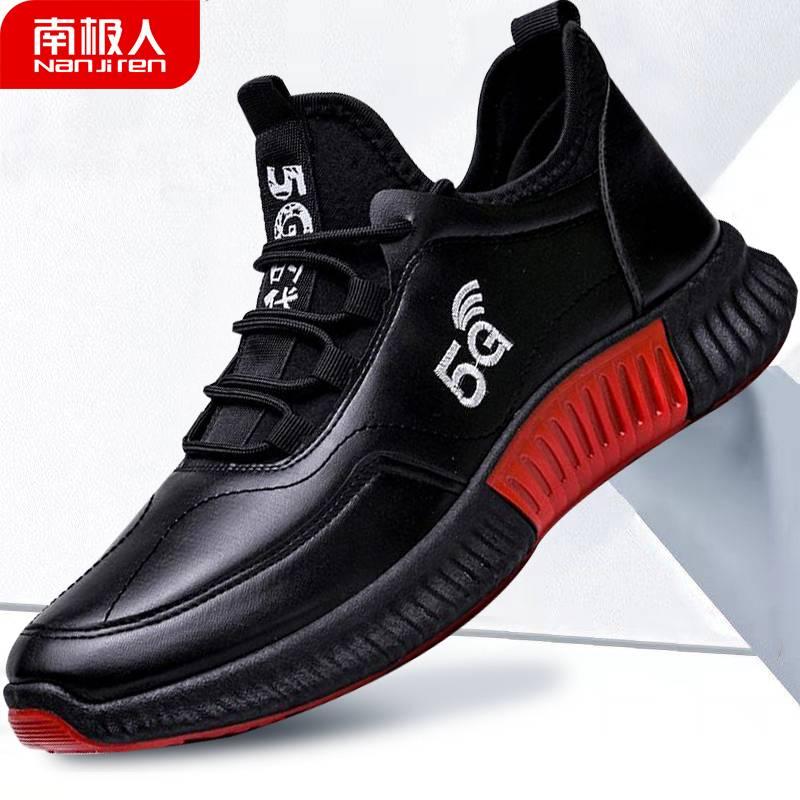抖音同款2019韩版百搭 帅男士休闲皮鞋透气冬潮流鞋子 有加棉鞋款