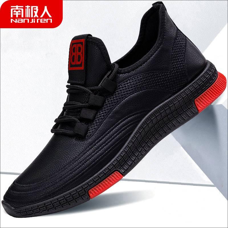冬新款男鞋软底软面休闲鞋新款运动鞋男生皮革拼接单鞋面加厚棉鞋