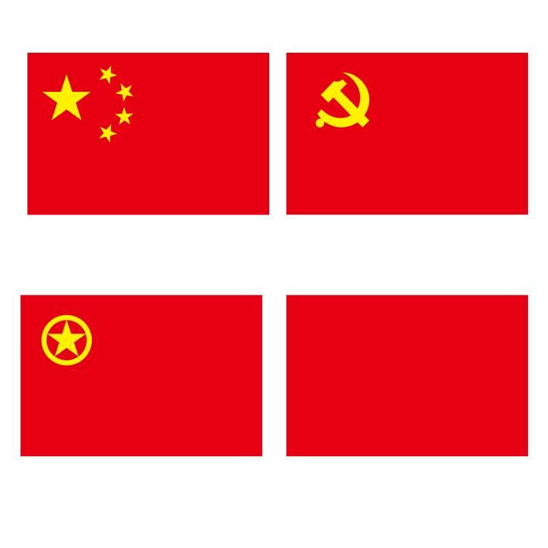4号国旗加厚纳米材质防水图层五星红旗党旗团旗外国旗定做旗帜