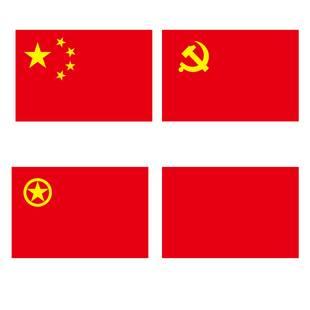 :国旗加厚纳米材质防水图层五星红旗