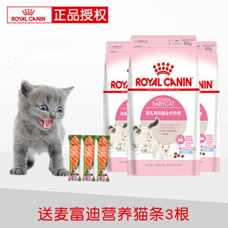 幼猫奶糕bk34 幼猫粮罐头小猫奶猫断奶1-4月 1.2公斤 400g3包