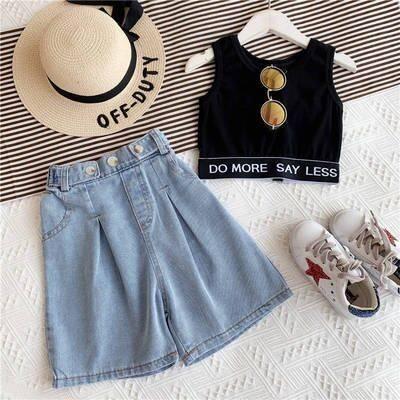 女童夏装套装2019新款小女孩夏季背心韩版洋气牛仔阔腿裤两件套潮