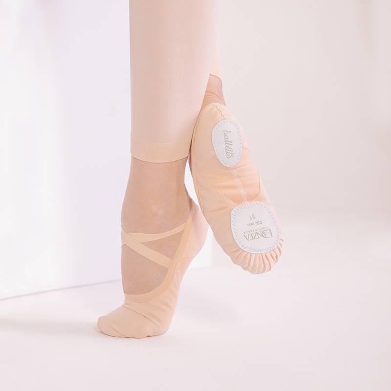 Danzea舞蹈鞋芭蕾舞软底鞋成人弹力布猫爪练功鞋形体鞋女免系带