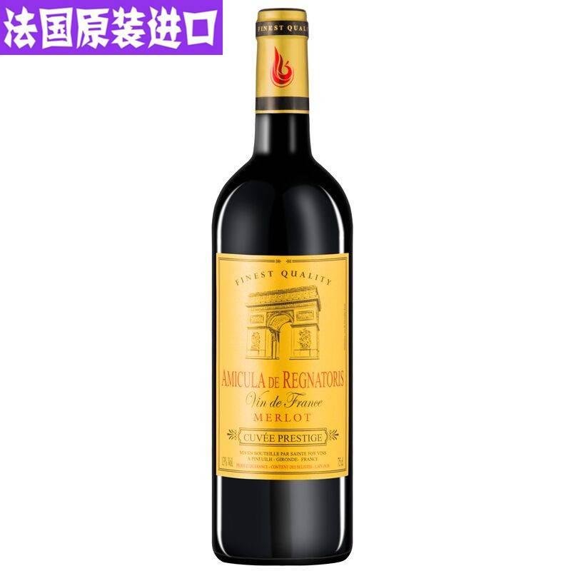 法国原瓶原装进口红酒2支装 轩皇城堡干红葡萄酒 双支装整箱送礼