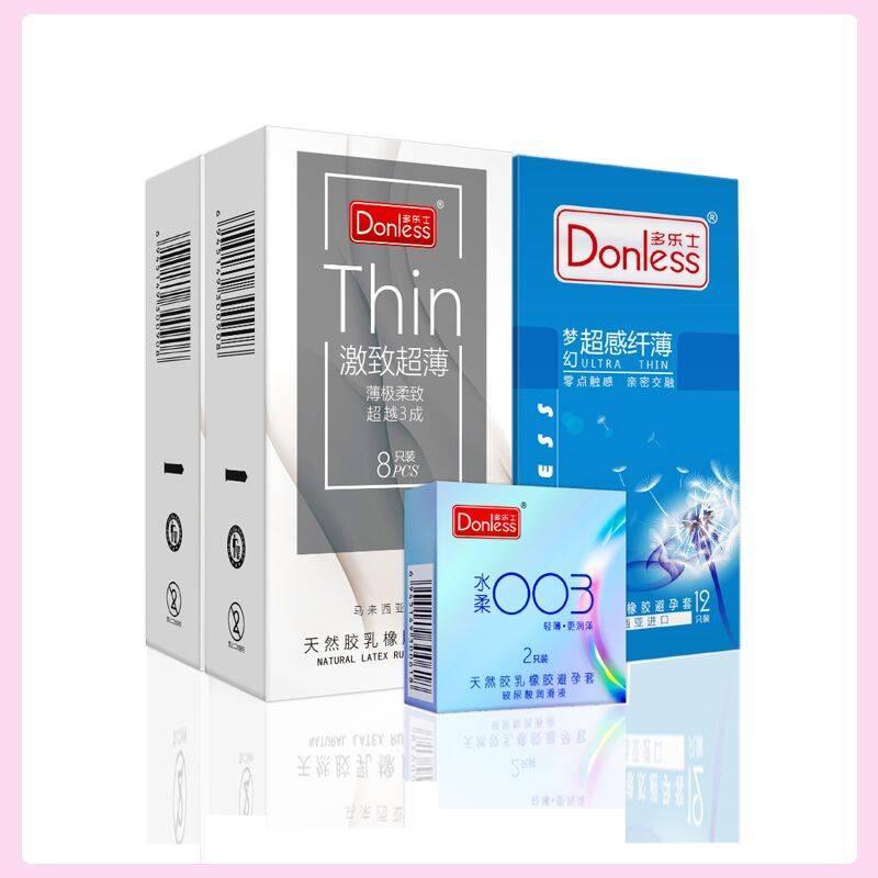 多乐士新品超薄避孕套持久情趣螺纹颗粒安全套男用正品包邮