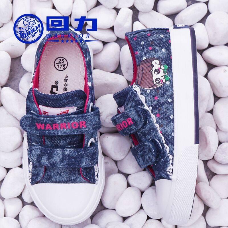 回力童鞋男童高帮帆布鞋牛仔女童布鞋小童儿童板鞋幼儿园休闲鞋子