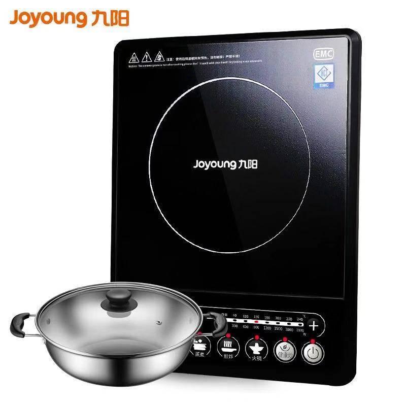 Joyoung/九阳 JYC-21ES55C 爆款电磁炉家用多功能大火力火锅汤锅
