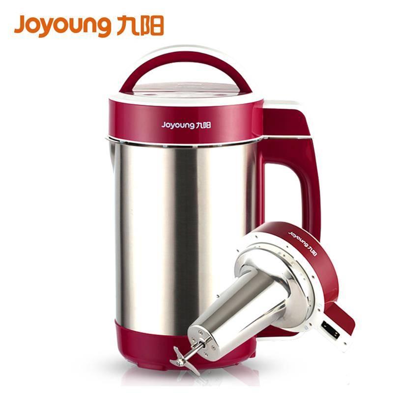 Joyoung/九阳 DJ12B-A603DG豆浆机 全自动无网家用多功能正品特价