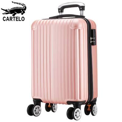 卡帝樂鱷魚 行李箱萬向輪男女學生拉桿ins網紅密碼箱24寸登機箱