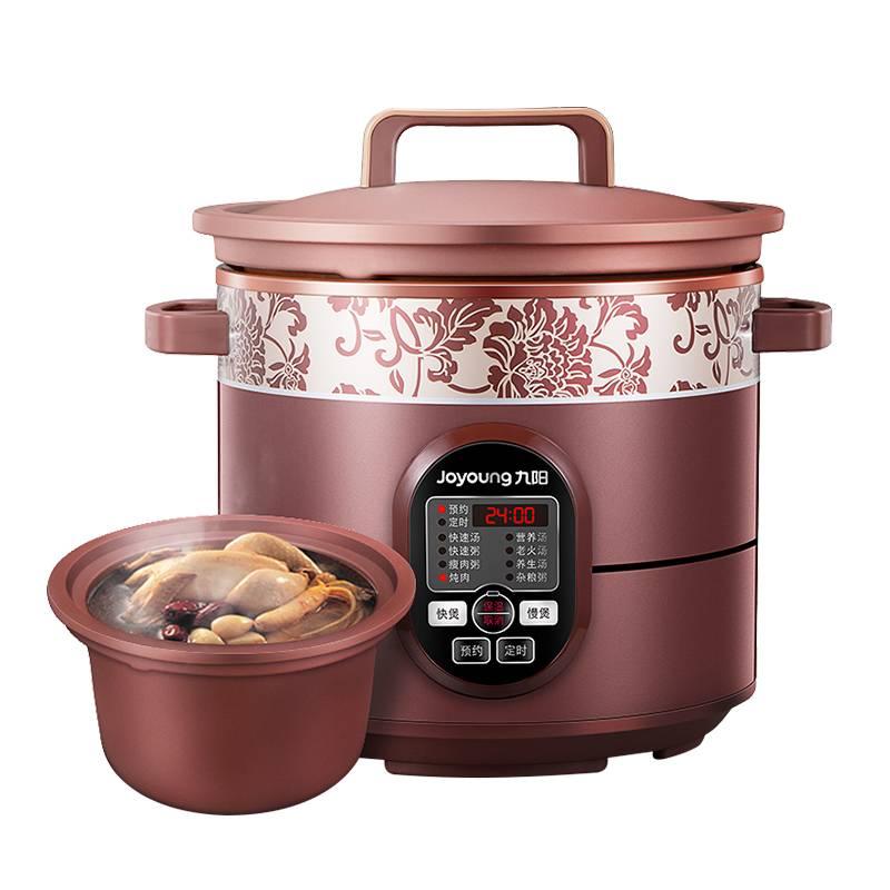 Joyoung/九阳 JYZS-K423九阳电炖锅家用全自动智能预约紫砂养生电