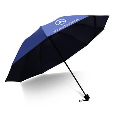 雨伞定制印logo广告伞批发礼品伞印字图案晴雨太阳伞商务折叠雨伞