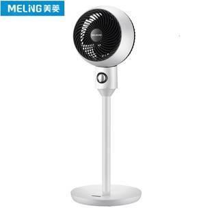【618预售】【美菱】台式空气循环电风扇