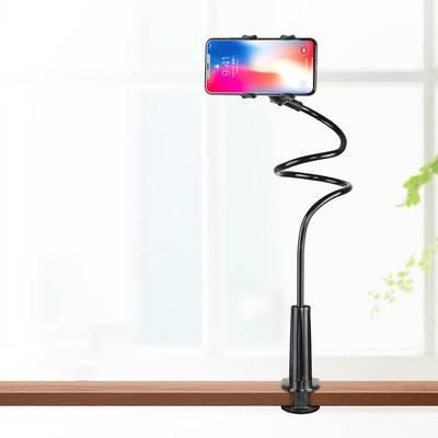 懒人手机支架手机架ipad平板电脑pad通用桌面支驾直播床头看电视万能创意夹子床上用多功能支撑架神器女加长