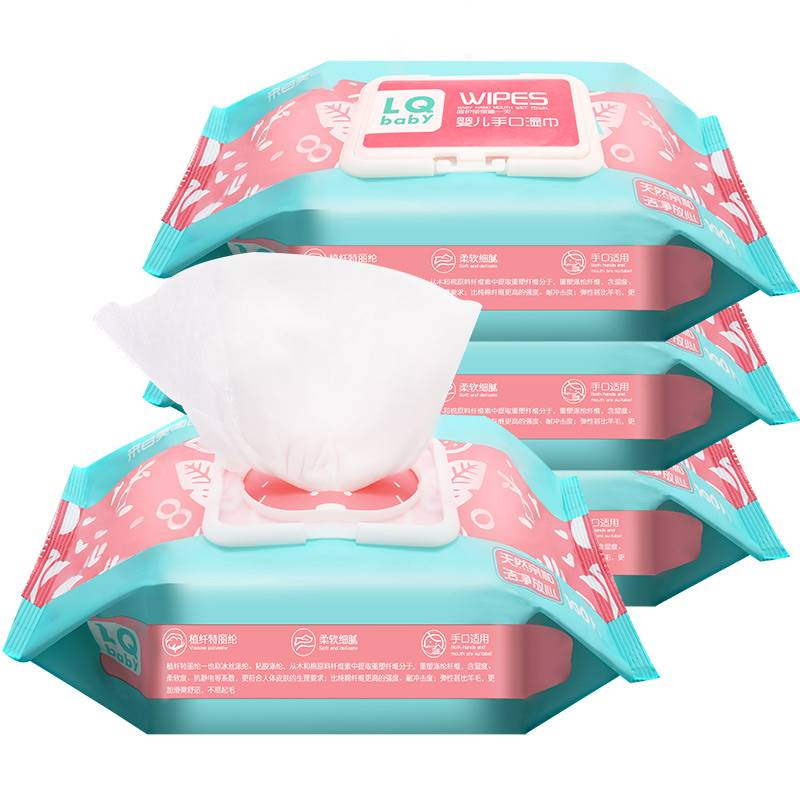 新生婴儿柔湿巾家用宝宝手口专用屁屁纸巾家庭100抽4包大包装成人