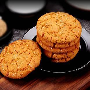 整箱老式桃酥饼干散装核桃酥花生酥早餐休闲食品点心糕点零食小吃