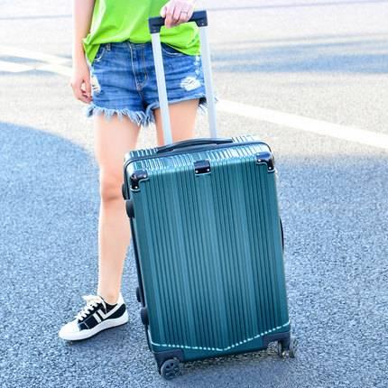 拉杆箱万向轮铝框行李箱ins网红旅行箱24寸女密码箱子20男抖音潮