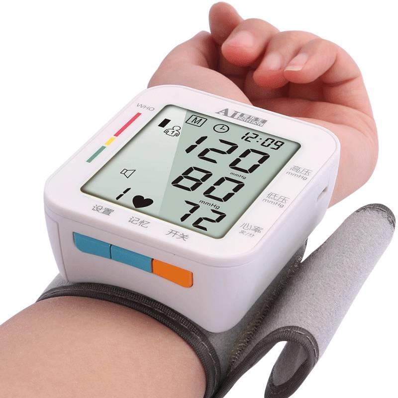 手腕式電子血壓測量儀家用全自動老人電子血壓計免脫衣高血壓測量