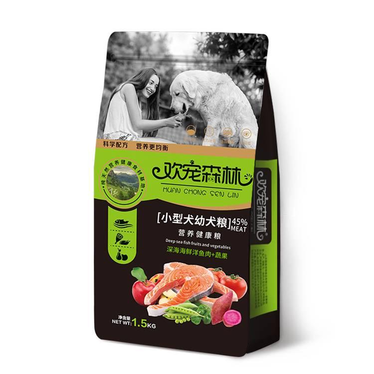 狗粮通用型柯基比熊博美泰迪专用粮小型犬幼犬粮狗粮祛泪痕3斤装