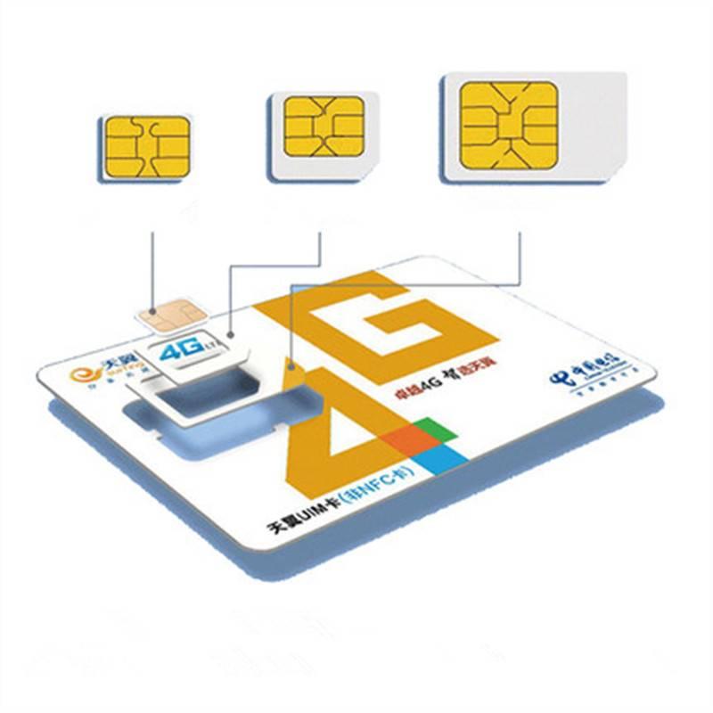 电信卡0月租4g流量卡手机上网卡无限流量纯流量上网卡电话号码卡