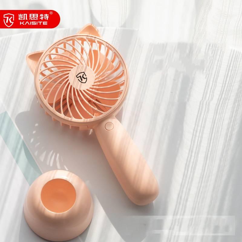 手持小風扇usb便攜式隨身小型學生宿舍辦公室桌床上靜音充電風扇