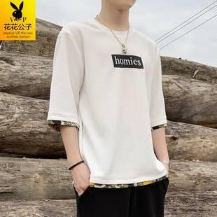 2019新款短袖T恤短裤男