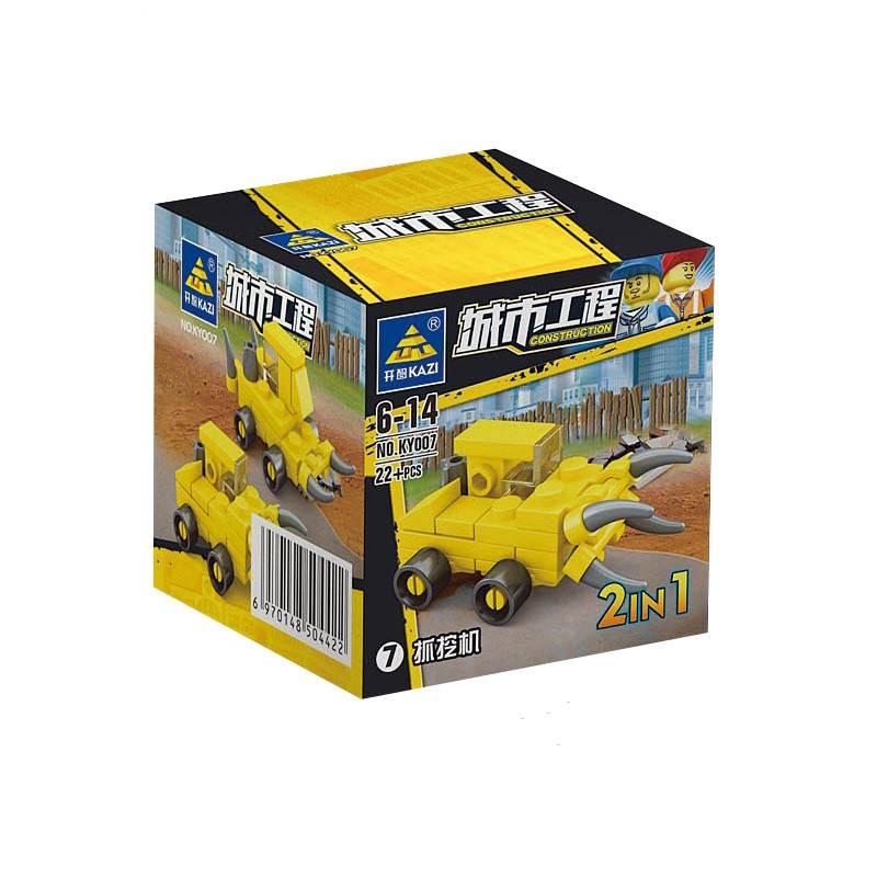 16个造型城市工程积木玩具男女孩益智拼装儿童玩具礼物