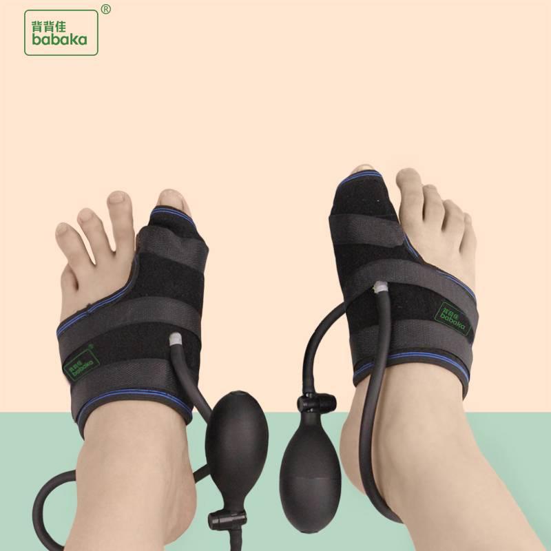 背背佳充氣式大腳趾矯正器腳骨腳趾頭矯正帶腳大拇指骨外翻矯正器