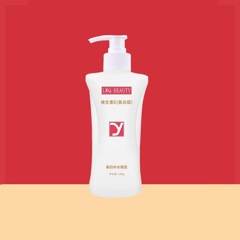 美白身体乳女保湿滋润香体全身补水去鸡皮肤香味持久留香润肤乳男