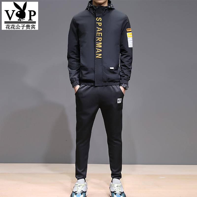 花花公子贵宾2019新款外套男春秋帅气青年休闲三件套装夹克裤子潮