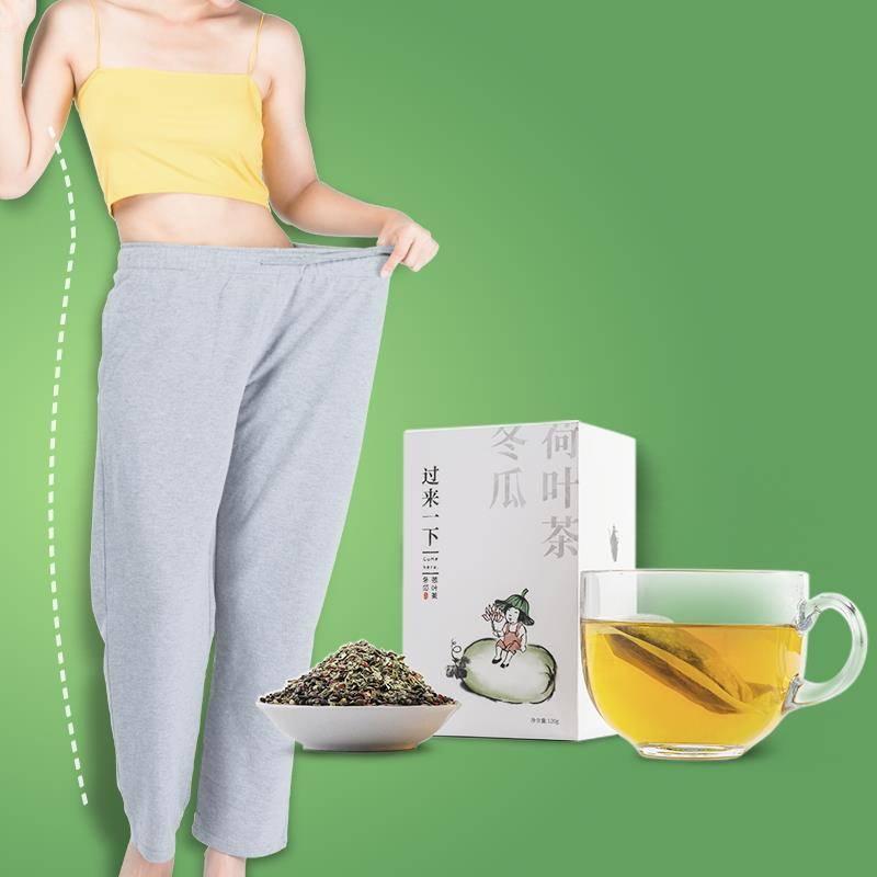 荷叶茶冬瓜荷叶茶纯干玫瑰花荷叶组合花草茶袋泡茶天然决明正品子