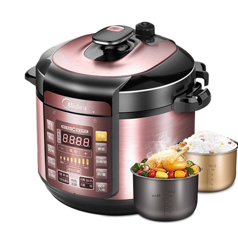 Midea/美的 MY-YL50Simple101电压力锅家用智能5L双胆高压饭煲