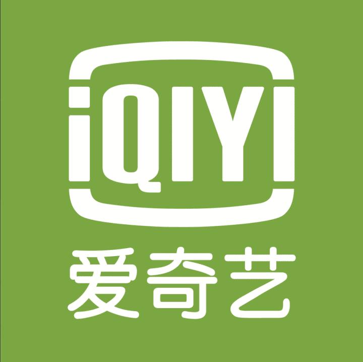【连包178元】爱奇艺vip会员年卡12个月黄金会员爱奇艺旗舰店官方