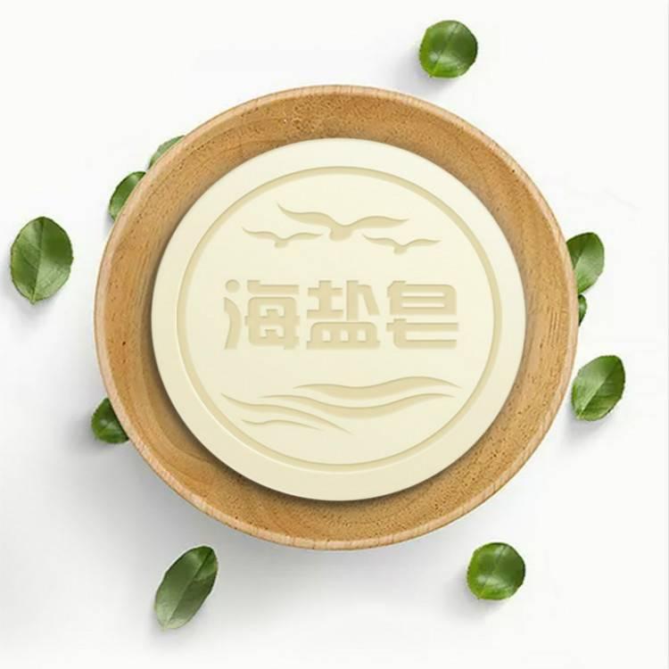 [第2件半價]山羊奶煙酰胺除螨海鹽皂洗臉保濕溫和護膚清痘手工皂