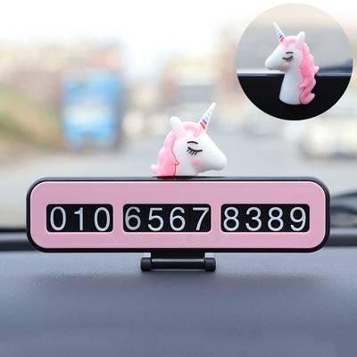 汽车临时停车牌卡可爱卡通3d立体夜光移车挪车电话号码牌个性创意