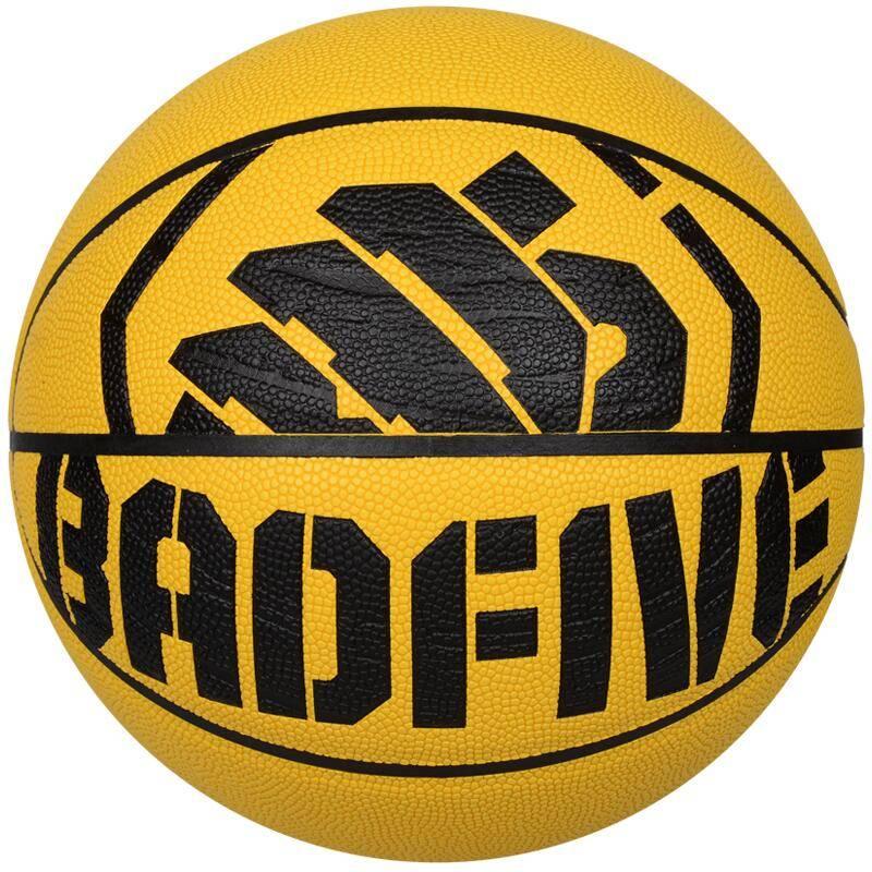 李寧籃球成人兒童街頭badfive籃球嗨爆吸濕防滑室內外7號5號品牌