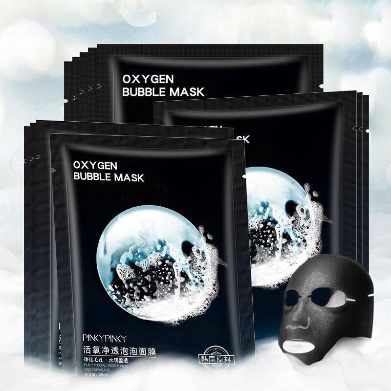 拍3件!活氧净透泡泡面膜氧气女补水保湿控油清洁去黑头收缩毛孔