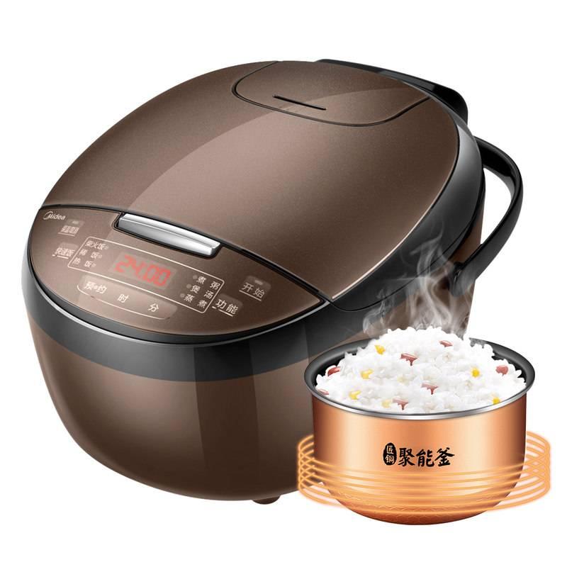 美的小家电厨房电器电饭锅2-5人Midea/美的 FB40Simple111电饭煲