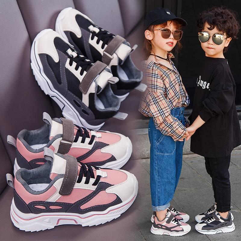 夏季新款网红小黄鸭韩版休闲中大童学生鞋沙滩鞋童凉鞋